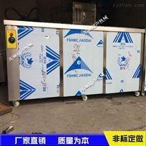不锈钢专用超声波清洗机 生产