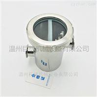 隔断器-空气阻断装置、卫生级防倒灌地漏