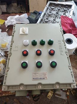 BQC-18.5KW防爆综合磁力启动器
