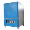 微晶玻璃烧结箱式炉超高温节能烧结炉