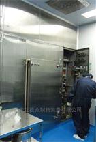 干熱滅菌柜維修保養
