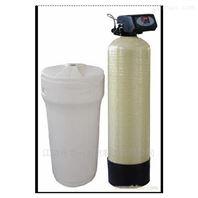 全自动软水器 软化水设备