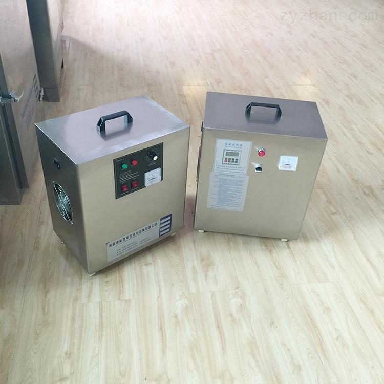 济宁臭氧发生器