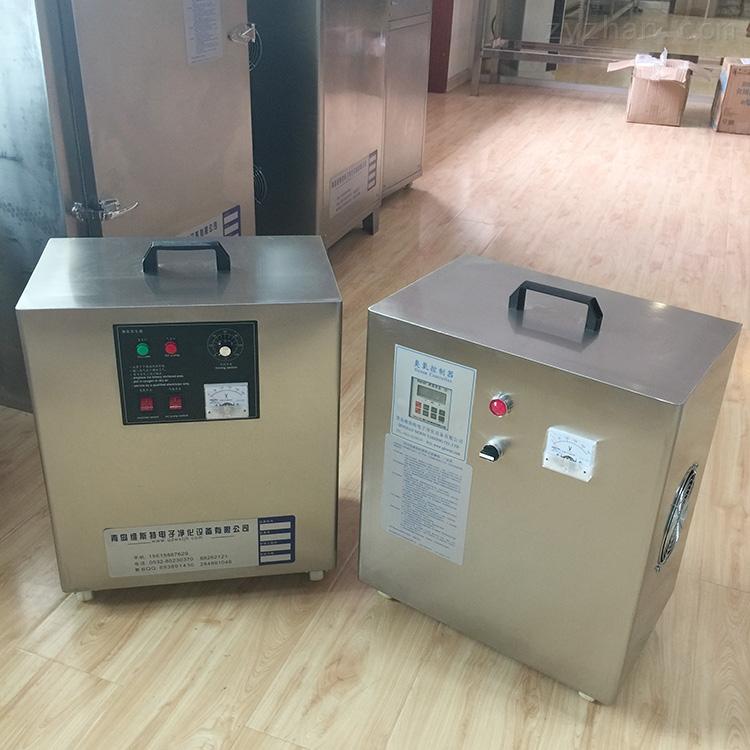 山西臭氧发生器@山西臭氧消毒机@臭氧发生器厂家