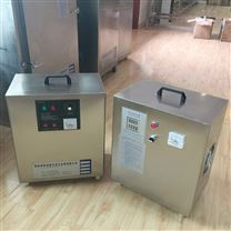 沈陽臭氧消毒機-沈陽臭氧空氣凈化器-沈陽臭氧發生器