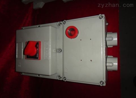 防爆防腐电磁起动器箱