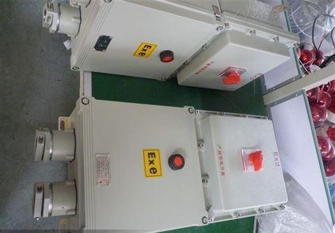 BQD53防爆磁力启动器