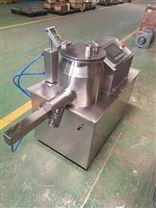 实验室湿法混合制粒机