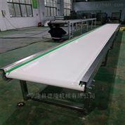 產品包裝輸送機不銹鋼皮帶輸送線傳送帶