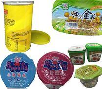 拓輝牌-盒裝金針菇、海帶絲包裝封口機