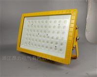 加油站led防爆灯,200WLED防爆泛光灯