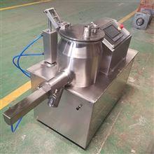 GHL-25湿法混合制粒机设备
