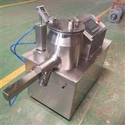 GHL系列小型湿法混合制粒机