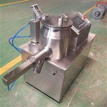 GHL-25GHL系列卧式湿法混合制粒机