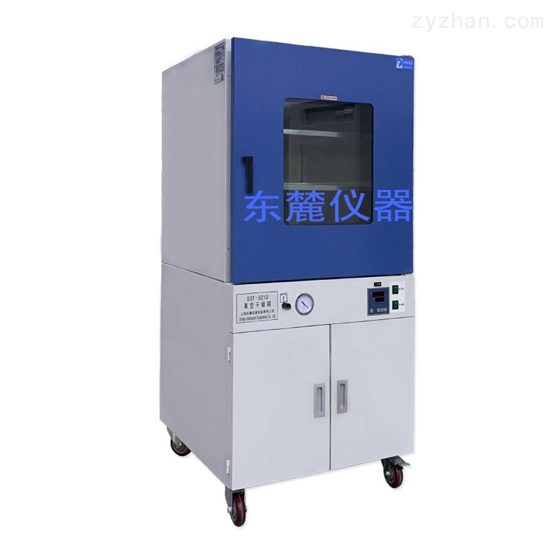 外加热真空干燥箱专业制造