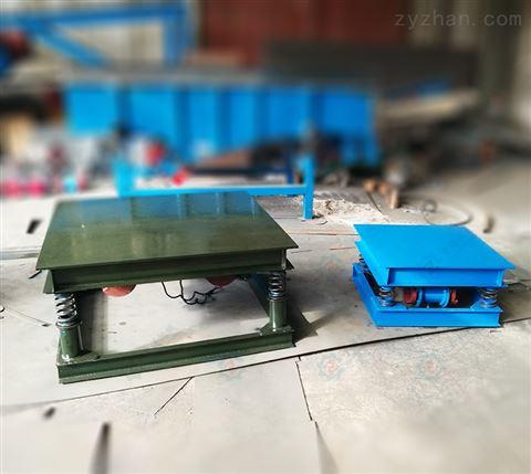 砖机震实用振动平台