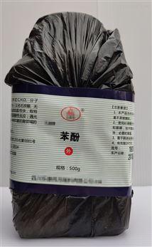 药用辅料苯酚1kg原厂包装 有批文价格优势