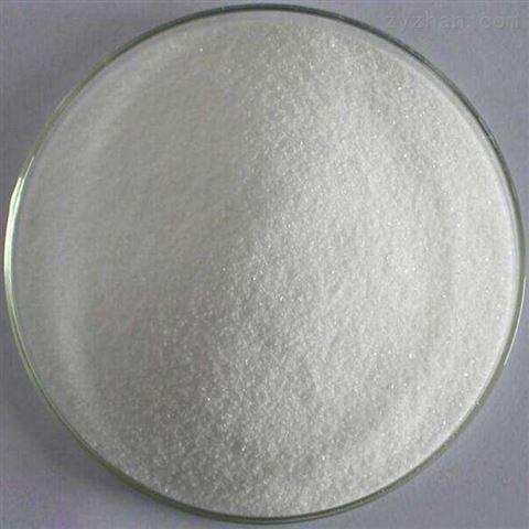 盐酸度洛西汀原料药厂家 现货全国发售