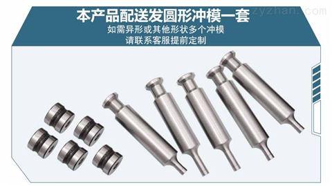 福建金属粉末咀嚼片钙片口含片多功能压片机