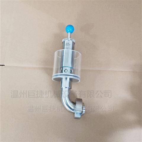 不锈钢卫生级单向微调型安全排气减压阀
