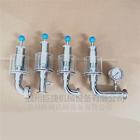 卫生级排气阀-泄压阀、304 316L溢流阀