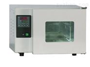 微生物培养箱