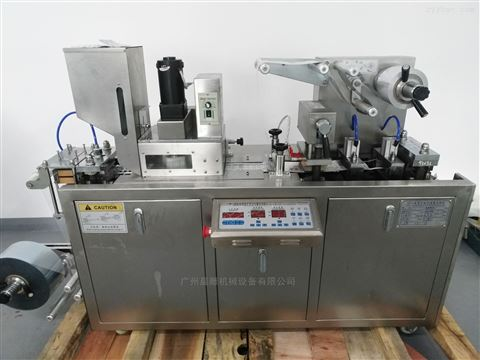 药片-胶囊专用铝铝/铝塑泡罩压板机