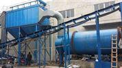 球磨机除尘器—水泥厂