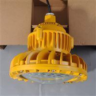 化工厂吊杆式50WLED防爆灯