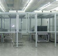 烟台洁净厂房十万级洁净棚设计安装