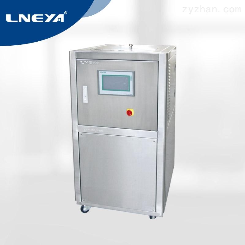 无锡冠亚  制冷循环器 汽车电机测试冷却