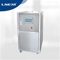 冠亚  低温冰箱  电机测试水冷机