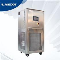 熱真空環境模擬試驗箱 一體式溫控機