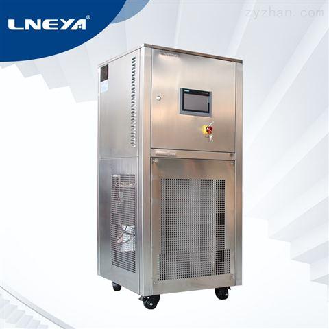 LNEYA  低温冷冻机  电池测试水冷机