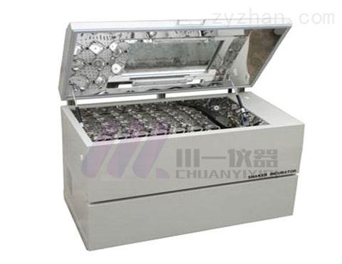 台式智能低温摇床NS-200B气浴振荡器