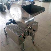 药材厂全自动海马不锈钢粗碎机