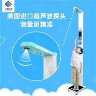 SH-700G兒童專用身高體重測量儀