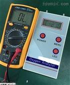 手持式超声波氧气流量压力检测仪RP-01