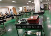 郴州仪器标定-校验-制药设备送检计量机构