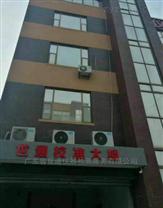 蘇州相城儀器校準校驗哪里可以做檢定