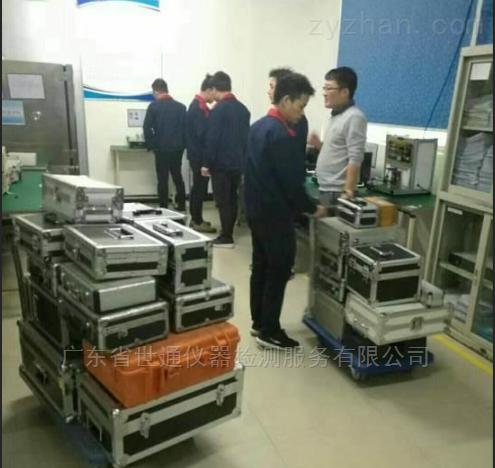 南京仪器校准CNAS资质--世通检测集团