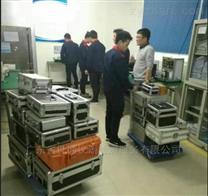 南京儀器校準CNAS資質--世通檢測集團