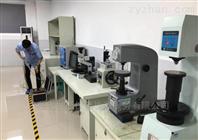唐山儀器校準-校驗-制藥設備送檢計量機構