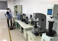 昆明仪器校准-带标校准报告-第三方检测机构