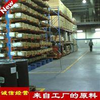 盐酸氨溴索 医药原料 23828-92-4 厂家