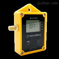 澤大儀器ZDR-B20D藍牙數據記錄儀(溫濕度)