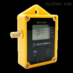 ZDR-B20D澤大儀器ZDR-B20D藍牙數據記錄儀(溫濕度)