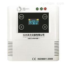 智系列32位车载变送器(GPRS+GPS)