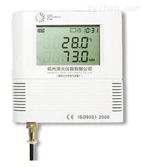 ZDR-F20B温湿度数据记录仪