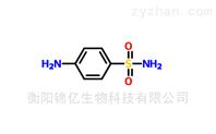 """不能错过的精制级结晶磺胺原料""""CP化学纯"""""""